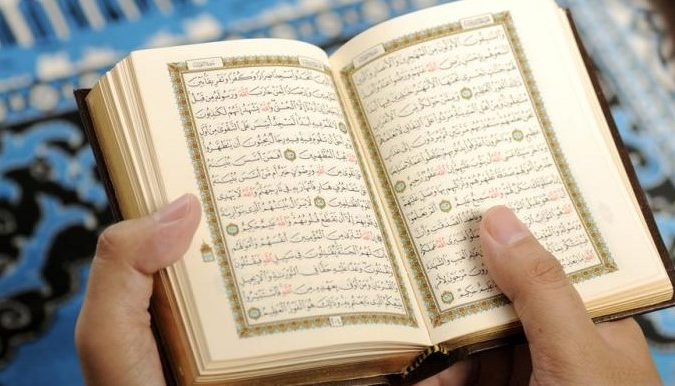 aplikasi al quran online di internet download via android